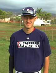 Under Armour Baseball Factory National Tryout Spotlight